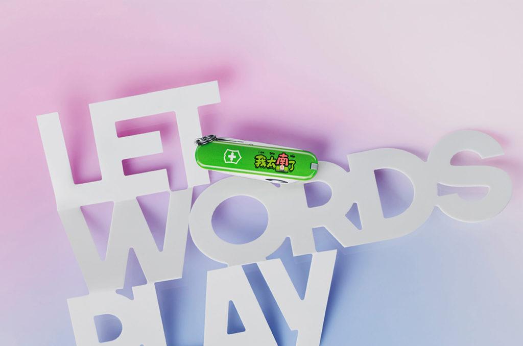 Graphic Range: Words Play