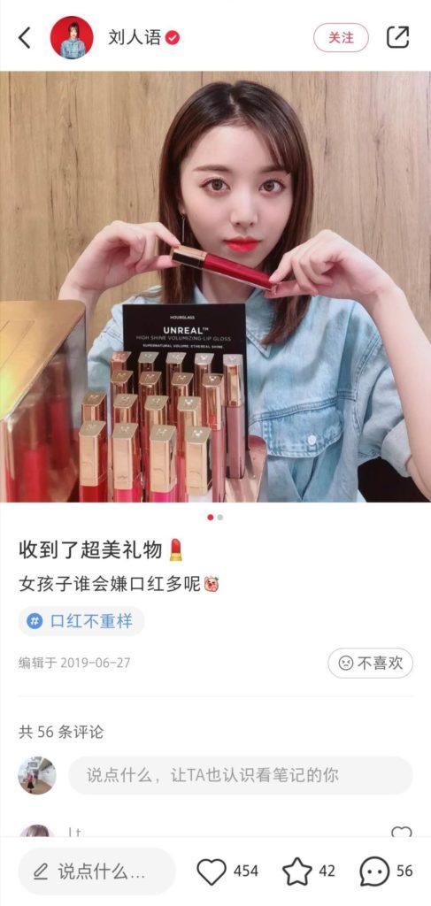 刘人语 Liu Renyu Followers : 7.5k