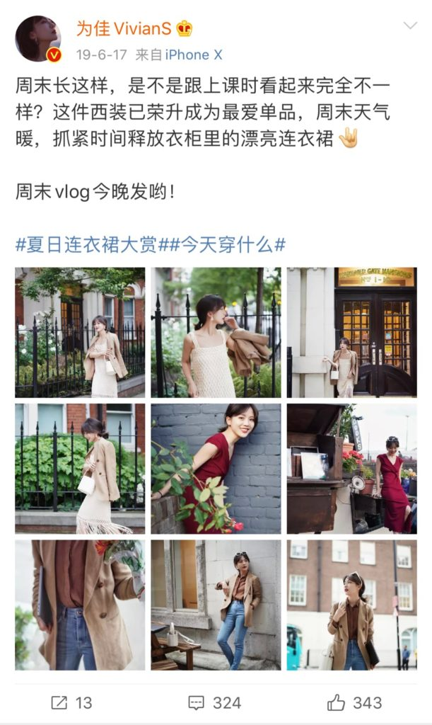 为佳VivianS Followers:430K